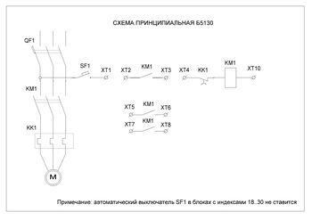Блок управления АД с к/з ротором Б5130-2874-УХЛ4  IP00  Т.р.4,0-6,0А