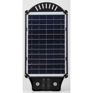 ЭРА Консольный светильник на солн. бат.,COB,20W,с датч. движения, ПДУ, 450 lm, 5000K, IP65 (6/144)