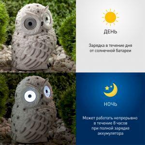 ЭРА Садовый светильник Полярная сова на солнечной батарее, полистоун, 19 см (8/96)