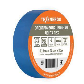 Изолента ПВХ   синяя LUX  (0.18мм х 18мм х 20м)