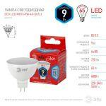 ECO LED MR16-9W-840-GU5.3 ЭРА (диод, софит, 9Вт, нейтр, GU5.3) (10/100/3200)