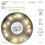 ENIN-2B ЭРА Гирлянда LED Нить 2 м теплый свет, АА, IP20 (100/5400)