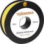 """Маркер МК0-1,5 мм символ """"3"""" 1000шт/рол."""
