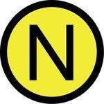"""Самоклеящиеся знак """"N"""""""